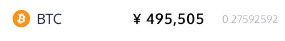 2020年11月ビットコイン