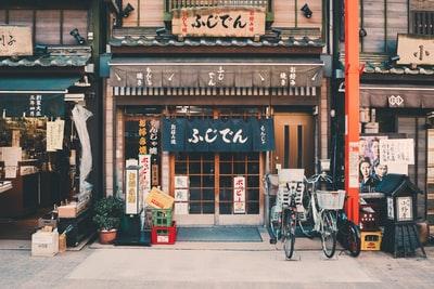 東京都江東区のワンルームマンション投資