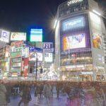 ワンルームマンション投資は東京でやるべき3つの理由