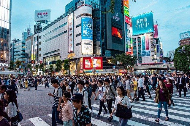東京都大田区のワンルームマンション投資