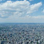 東京都府中市のワンルームマンション投資