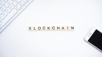 ビットコインを支えるブロックチェーン技術