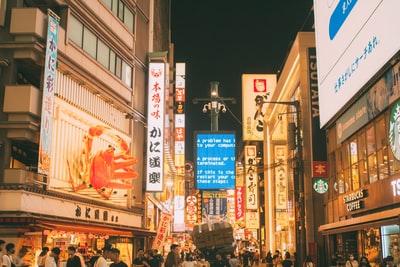 大阪市東成区のワンルームマンション投資