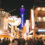 大阪市西成区のワンルームマンション投資