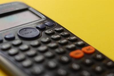 収支内訳書の減価償却費の計算