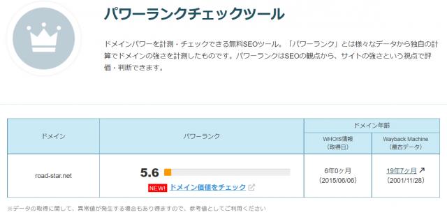 ブログ10万円